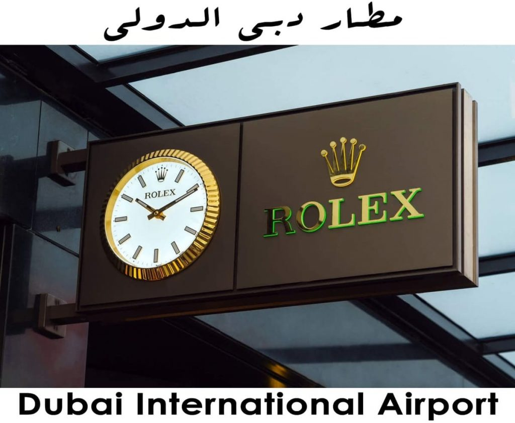 Dubai Rolex Wall Clock Airport